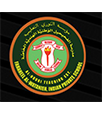 Fahaheel Al-Watanieh Indian Private School, Kuwait